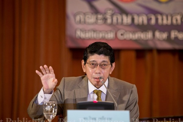 Thailand could hold election 19 months after new charter takes effect hinh anh 1