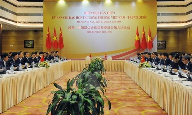 Vietnam, China mark 67-year relations hinh anh 1