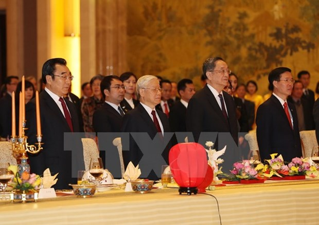 Party General Secretary attends friendly meeting in Beijing hinh anh 1