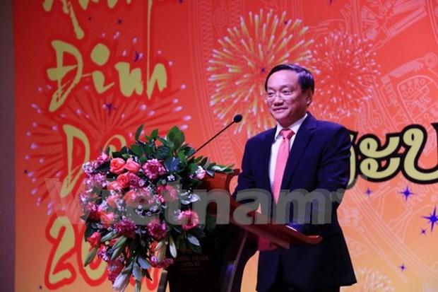Vietnam, Laos enjoy growing ties in 2016 hinh anh 1