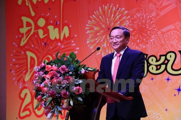 Vietnamese communities in many countries celebrate Tet hinh anh 1