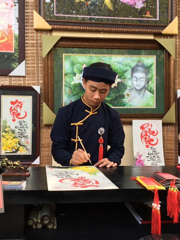 HCM City Tet calligraphy market booming hinh anh 1