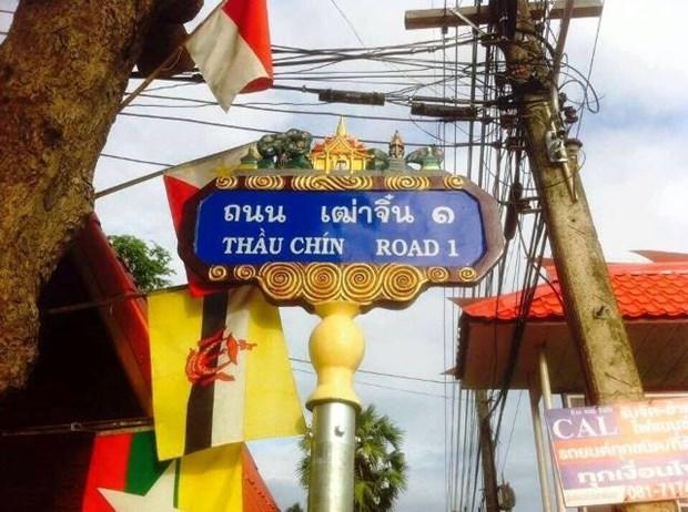 Thailand names road Thau Chin – alias of Ho Chi Minh hinh anh 1