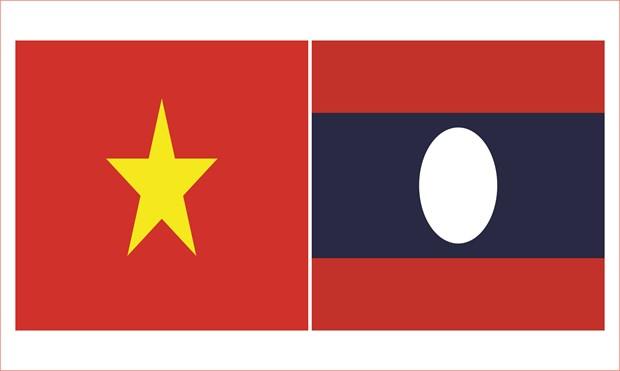 Intergovernmental meeting to bolster Vietnam-Laos relations hinh anh 1