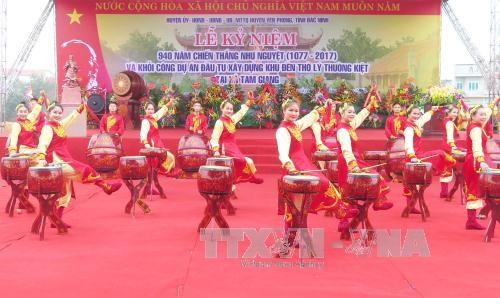 Bac Ninh marks 940 years of victory against foreign invaders hinh anh 1