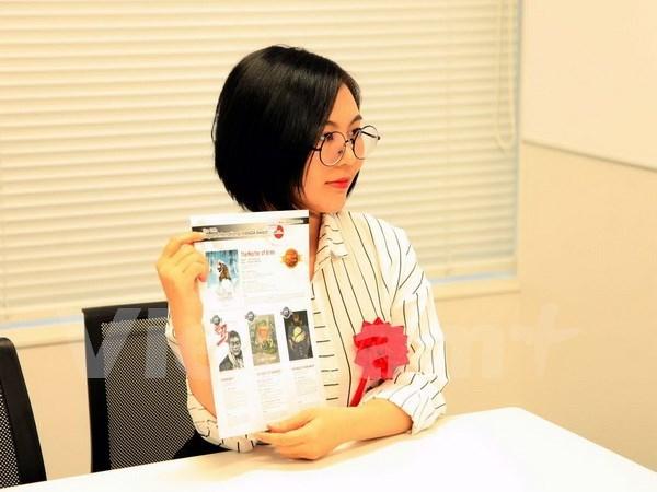 Vietnamese author wins Japan manga award hinh anh 1