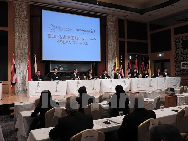 Japan holds forum to reinforce cooperation with ASEAN hinh anh 1