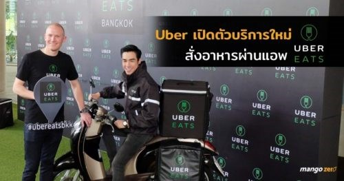 UberEATS promoted in Thailand hinh anh 1