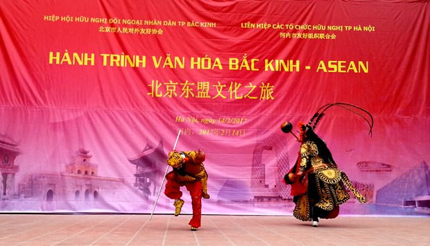 """""""Beijing – ASEAN culture journey"""" comes to Hanoi hinh anh 1"""