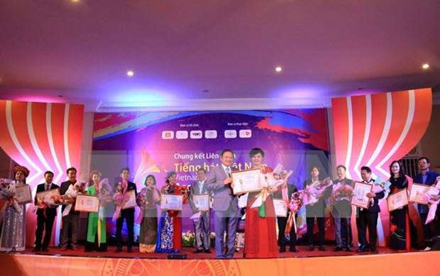 Vietnam-ASEAN Singing Festival in Laos wraps up hinh anh 1