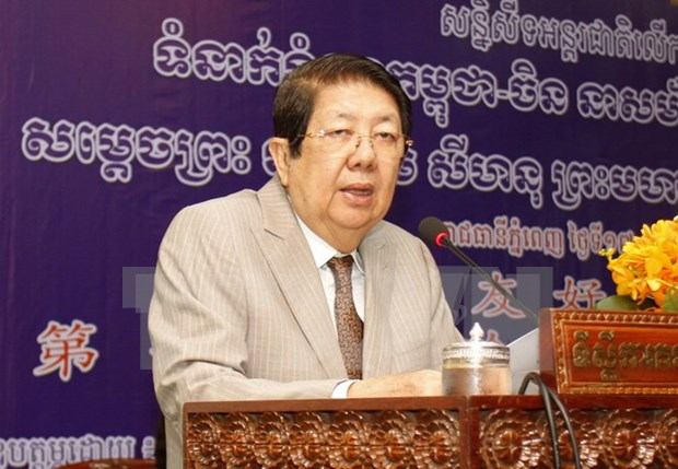 Cambodia: Deputy PM Ben Chhin named as acting Cabinet Minister hinh anh 1