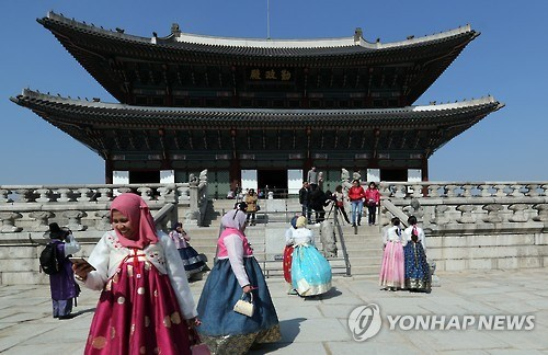 Republic of Korea looks to attract more Asian tourists hinh anh 1