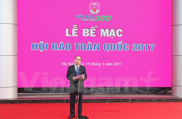National Newspaper Festival wraps up in Hanoi hinh anh 1