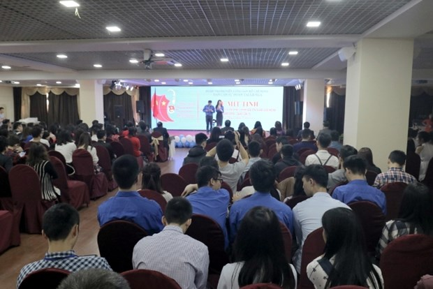 Communist youth union anniversary marked in Russia hinh anh 1