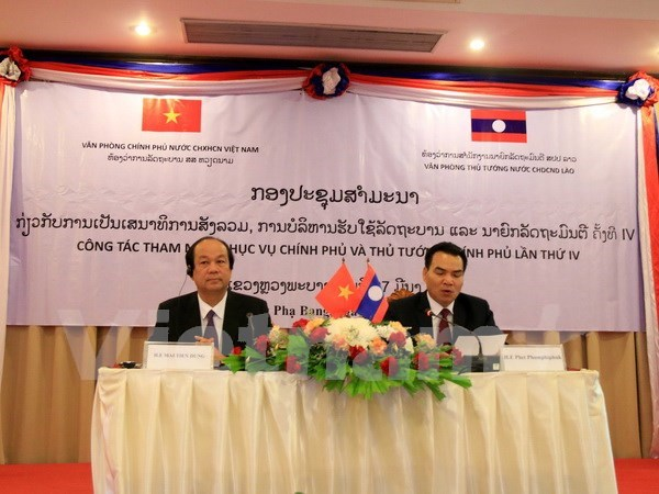 Vietnamese, Lao government offices bolster cooperation hinh anh 1