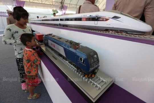 Thailand-China railway project likely to suffer new setback hinh anh 1