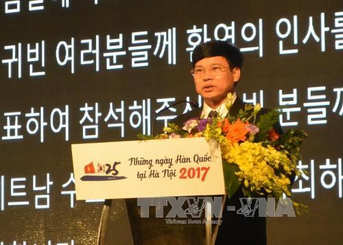 Programme featuring RoK culture launched in Hanoi hinh anh 1