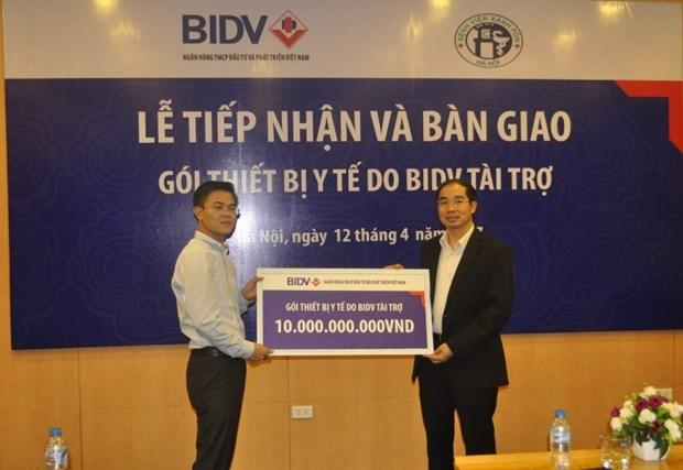 BIDV presents equipment to Hanoi's Saint Paul Hospital hinh anh 1
