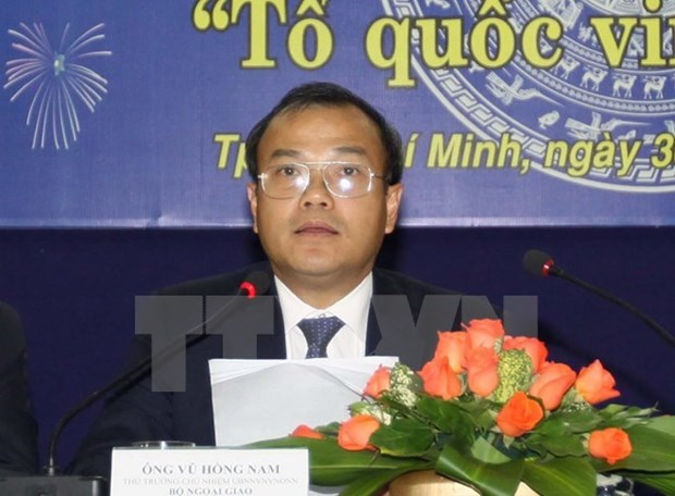 Vietnam, Senegal boost multi-faceted cooperation hinh anh 1