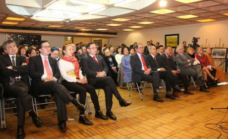 Vietnam's National Reunification Day celebrated abroad hinh anh 1