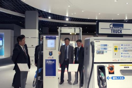 Japan supports Petrolimex to produce fuel dispensers hinh anh 1