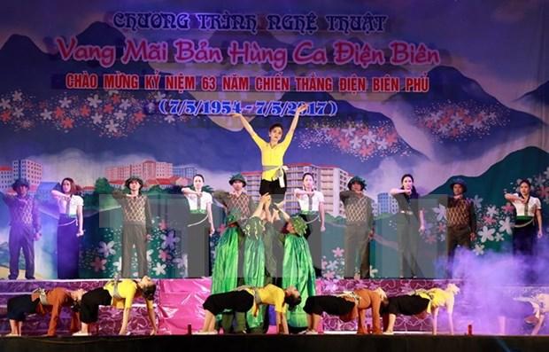 Music gala celebrates Dien Bien Phu victory hinh anh 1