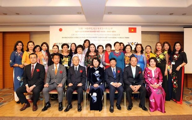 Vice President attends Vietnam-Japan business forum hinh anh 1