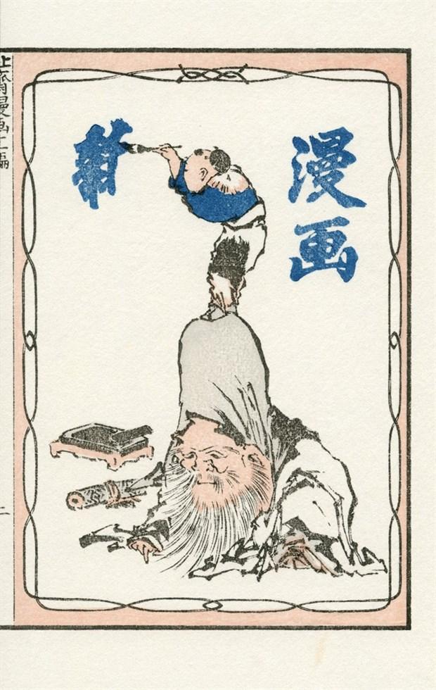 Japanese manga art on display hinh anh 1