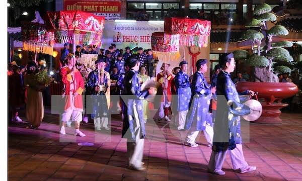 Religious rituals start Ba Chua Xu Festival in An Giang hinh anh 1