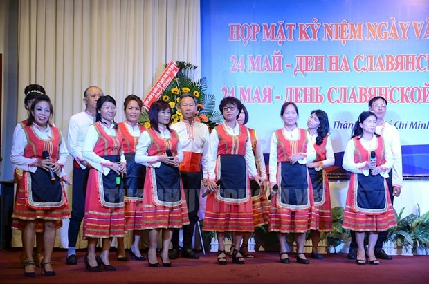 Bulgarian Education, Culture Day marked in Hanoi, HCM City hinh anh 1