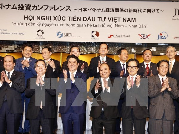 PM attends investment promotion conference in Japan hinh anh 1