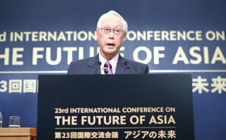 Tokyo conference spotlights Asia's sustainable development hinh anh 1