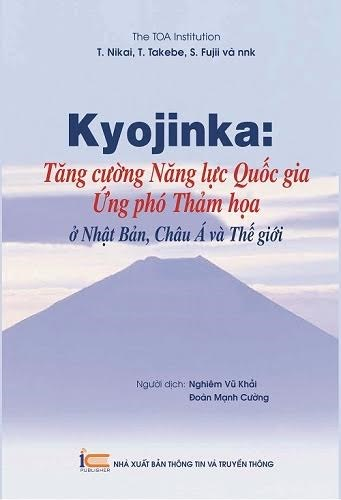 Japan's book on natural disasters introduced to Vietnamese hinh anh 1