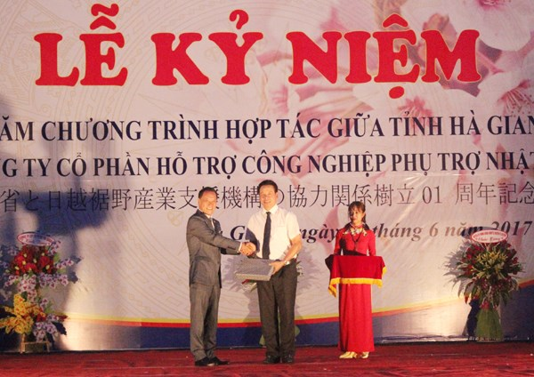 Ha Giang welcomes Japanese businesses hinh anh 1