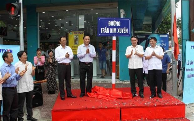 Ha Tinh road named after first VNA leader hinh anh 1