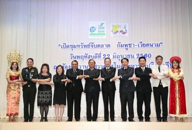 Thai bank holds CLMV market seminar hinh anh 1