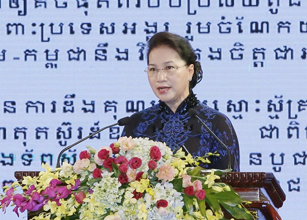 Speech by NA Chairwoman at celebration of VN-Cambodia diplomatic ties hinh anh 1
