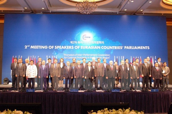 Vietnam attends Meeting of Speakers of Eurasian Countries' Parliaments hinh anh 1