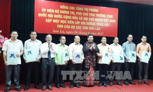 NA Vice Chairwoman welcomes Lao officials to study in Vietnam hinh anh 1