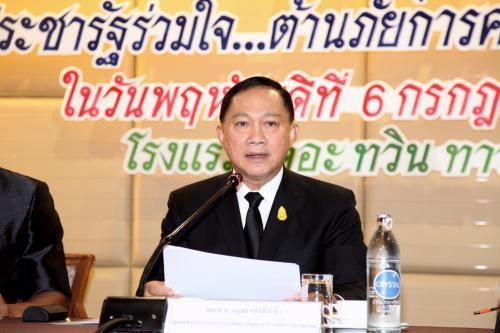 Thailand prepares anti-human trafficking plan for second half hinh anh 1