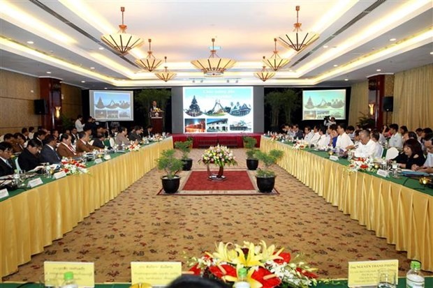 Lao central provinces promote trade, tourism in HCM City hinh anh 1