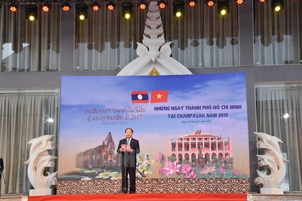 HCM City delegation visits Laos to boost partnership hinh anh 1