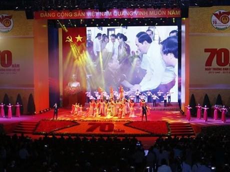 War martyrs' memorials inaugurated in Kon Tum hinh anh 1