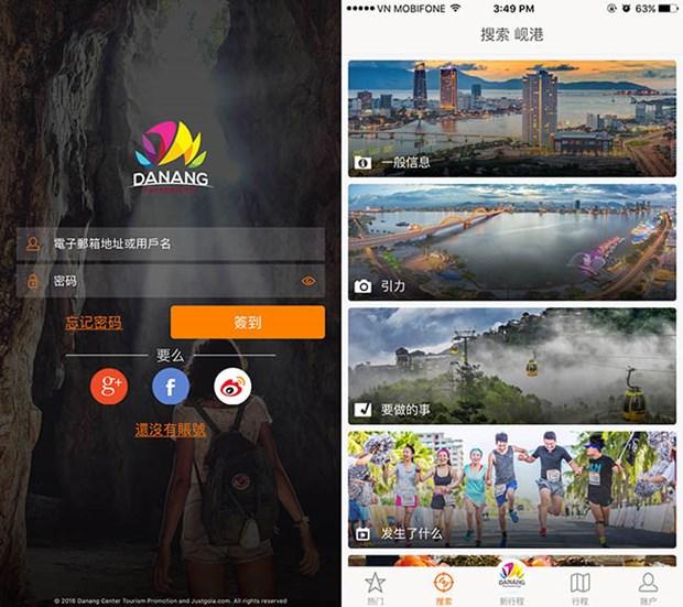 Da Nang updates tourism guide phone app hinh anh 1