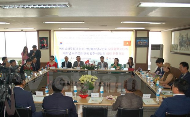 Hau Giang province works to attract Korean investment hinh anh 1