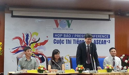 ASEAN+3 singing contest to open in Thanh Hoa hinh anh 1