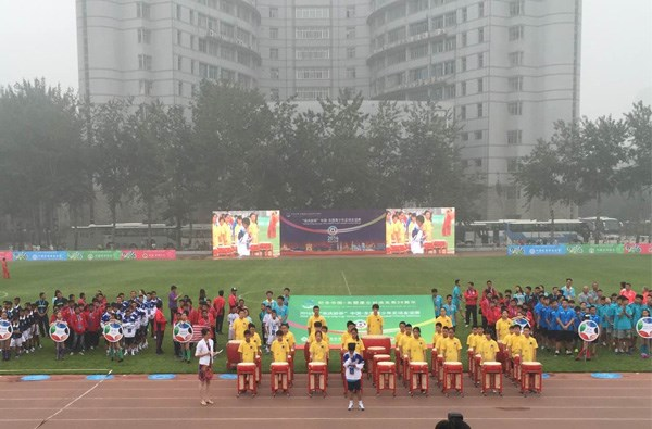 China-ASEAN youth football friendly opens in China hinh anh 1