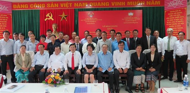 Training course for Lao front officials held in Da Nang hinh anh 1