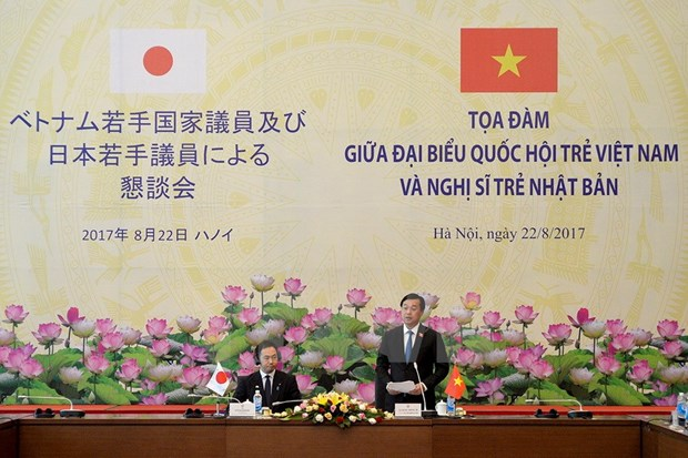 Vietnamese, Japanese young deputies share experience hinh anh 1