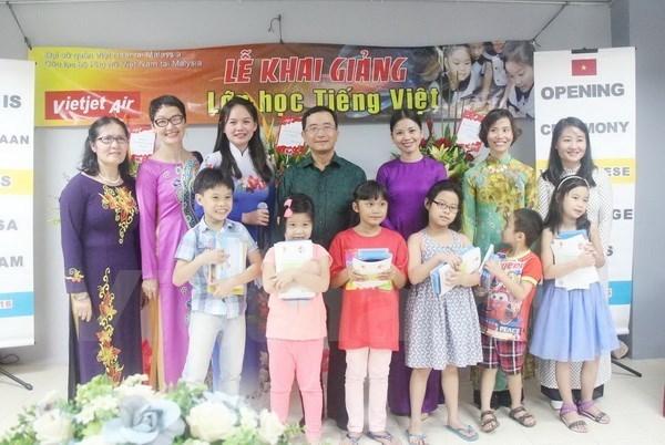 Seminar seeks better Vietnamese language teaching abroad hinh anh 1